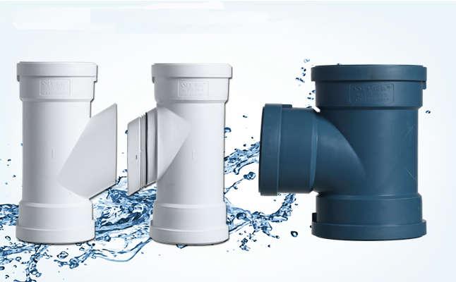 北京優質PP超級靜音排水管 上海逸通科技供應