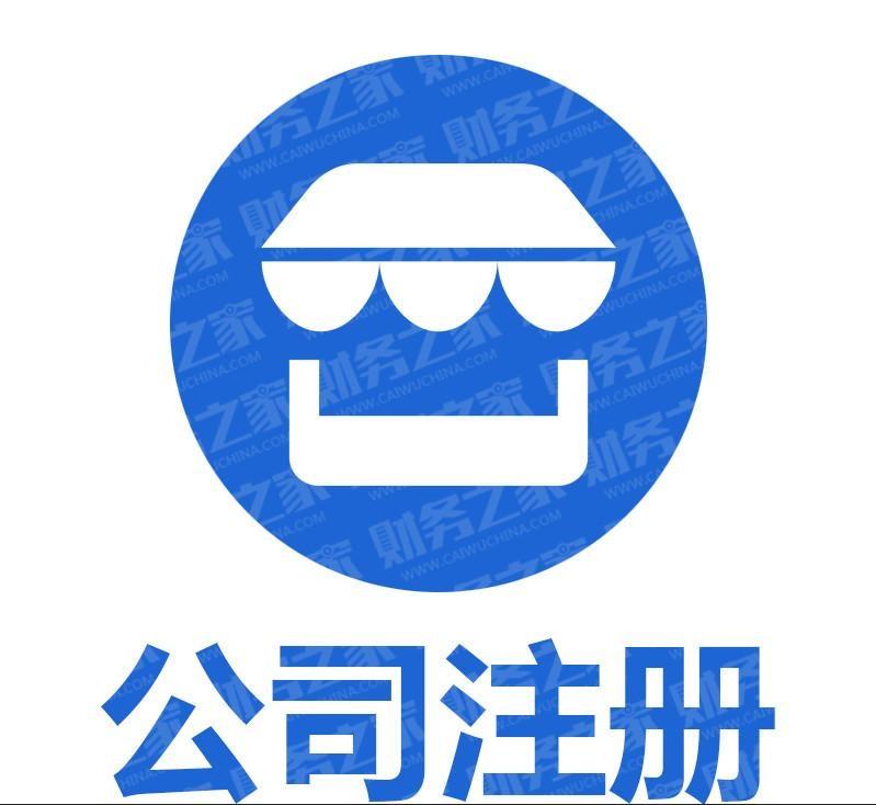 logo logo 标识 标志 设计 图标 799_734