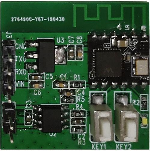 贵州省W600WiFi芯片用于收款提示器 服务为先「深圳市矽电智能供应」
