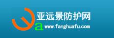 上海译能安防设备有限公司