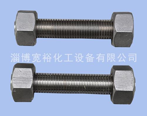 日照锁紧螺栓定做「淄博宽裕化工设备供应」
