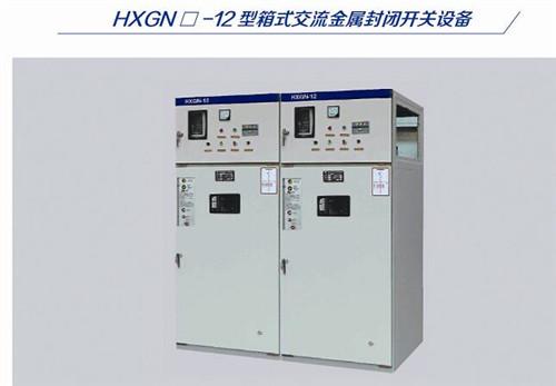 重庆高低压成套设备报价 诚信服务 山东志勤电气供应