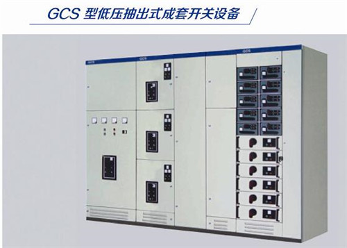 湖南配电输电成套设备 山东志勤电气供应