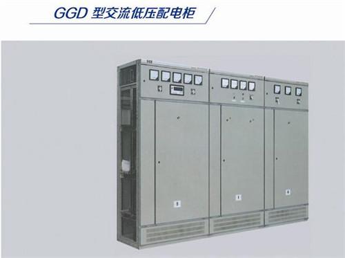 重慶低壓成套設備定制 山東志勤電氣供應