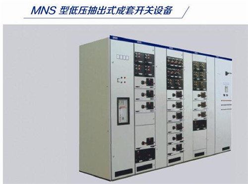贵州开关柜成套设备加工定制 山东志勤电气供应