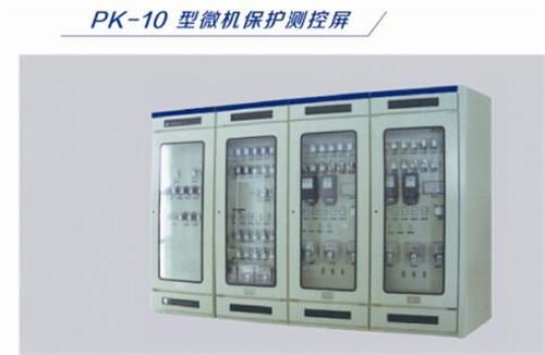 贵州电力成套设备 诚信服务 山东志勤电气供应