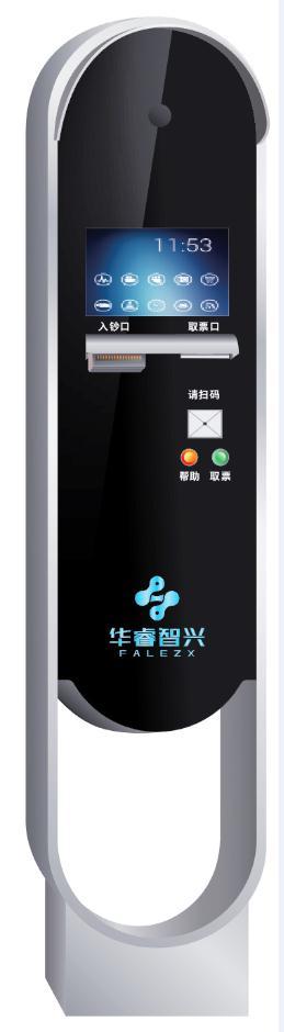 北京知名無人值守出口機器人誠信企業推薦,無人值守出口機器人
