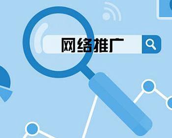 惠东搜狗网络推广包年 惠州一搜在线信息技术供应