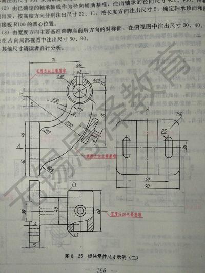 高级CAD,CAD