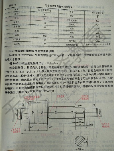 阳山高级CAD制图培训,CAD