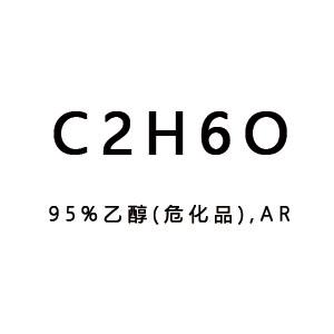 浙江专业化学试剂「久亿供」