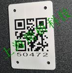 中国香港专业铝质金属条码标签好货源好价格 抱诚守真「上海简研科技供应」