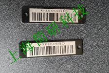广东正品耐强酸强碱金属条码标签全国发货,耐强酸强碱金属条码标签