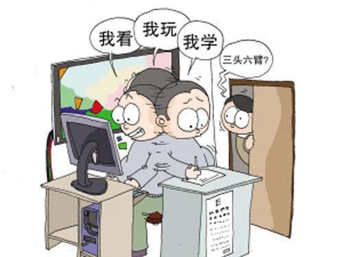 深圳良好注意力哪家好「深圳市升思文化传播供应」