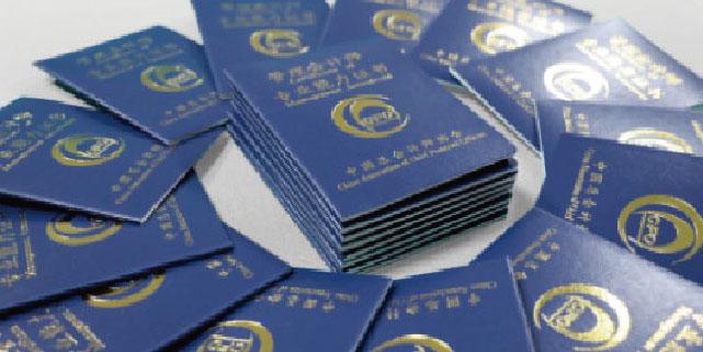 哈尔滨管理会计中国影响力如何「铂略财税培训供应」