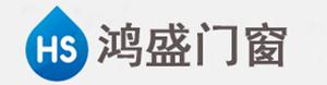 南京洪百欣门窗销售有限公司
