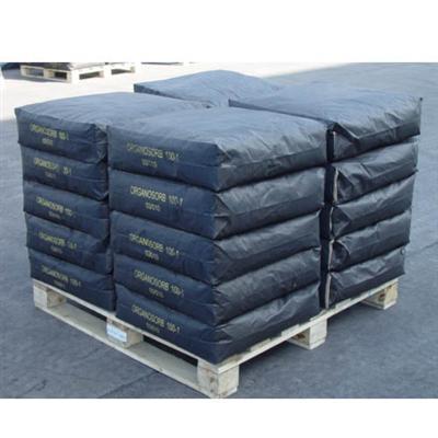 塑料專用炭黑推薦貨源 上海立升實業供應