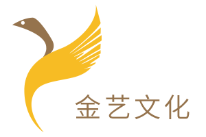 淄博金艺文化传播有限公司