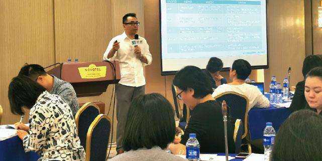 南京企业非财务人员的财务培训选