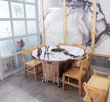 南京家用无烟火锅 值得信赖 无锡市永会厨房设备制造供应