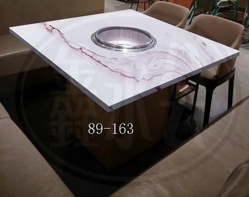 杭州无烟火锅零售 无锡市永会厨房设备制造供应