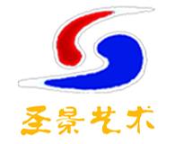 上海圣景景观工程有限公司