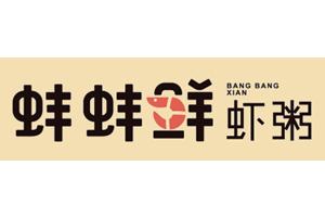 南京蚌蚌鲜餐饮管理有限公司