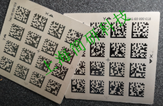 湖北口碑好工业物联网金属条码标签价格行情,工业物联网金属条码标签