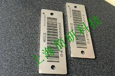 湖南专业工业物联网金属条码标签厂家供应,工业物联网金属条码标签