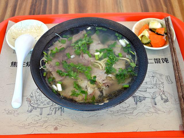 河北洪福牛肉湯加盟條件「淄博洪福餐飲供應」