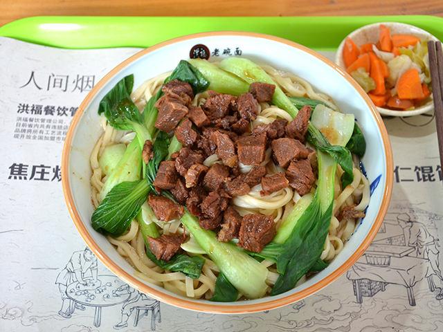 滨州洪福淮南牛肉汤招商,淮南牛肉汤