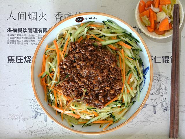 新疆淮南牛肉汤赚不赚钱 淄博洪福餐饮供应