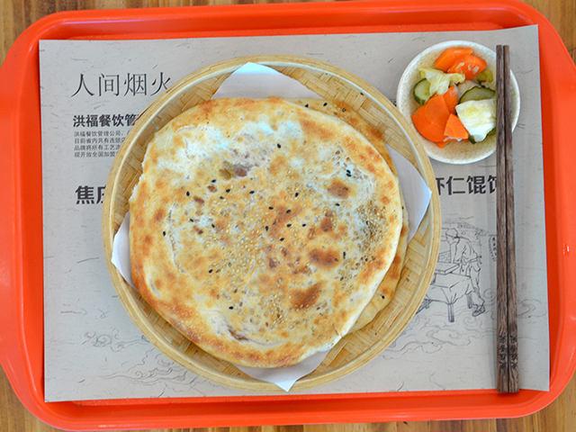 淄博正宗燒餅技術培訓 淄博洪福餐飲供應