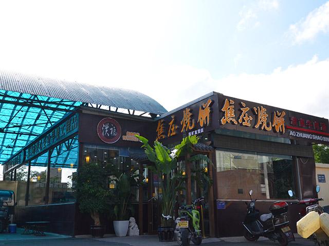 河南淮南牛肉汤加盟电话 淄博洪福餐饮供应