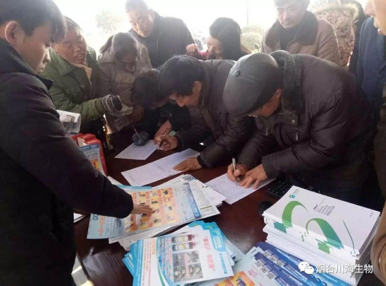 安徽知名水靚要多少錢「煙台川海生物技術供應」
