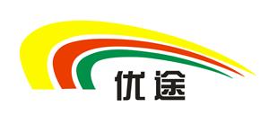 河南優途貨物運輸有限公司