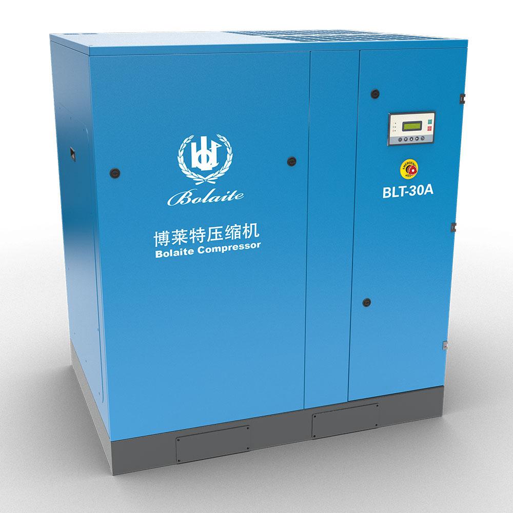 上海口碑好螺杆压缩机专业团队在线服务 诚信为本 上海博莱特贸易供应