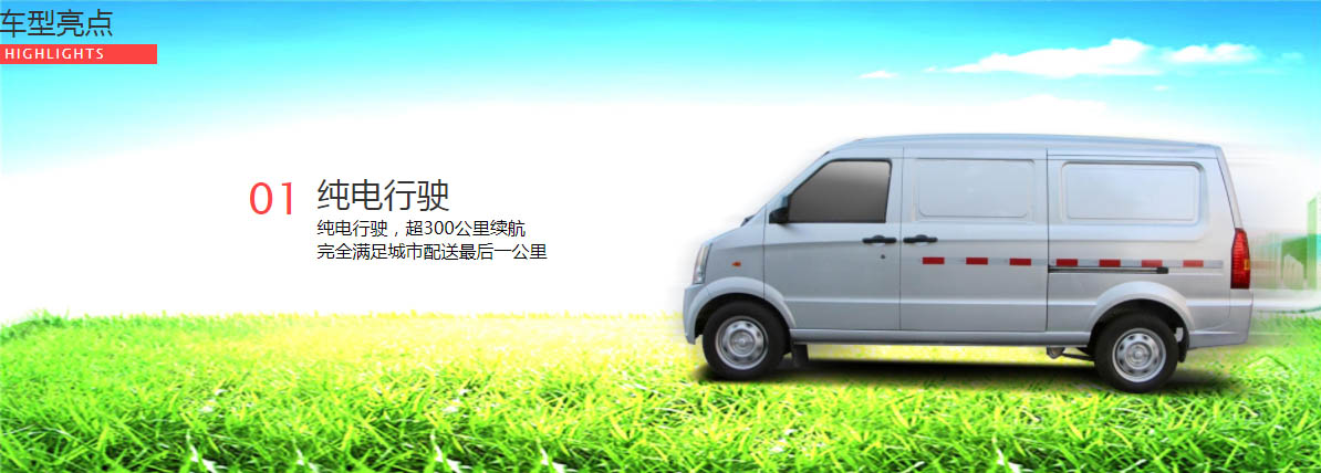 顺德九龙新能源EV5租赁,九龙新能源EV5