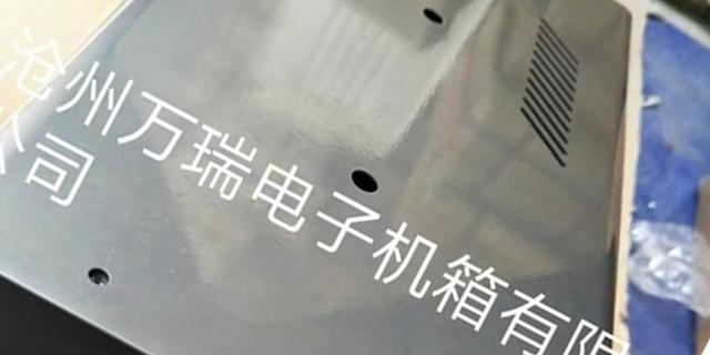 献县机箱制造 有口皆碑 沧州万瑞电子机箱供应