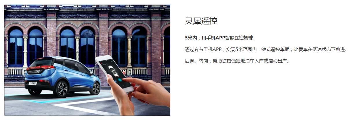 广州北汽新能源EX3哪里有售「广东亿鑫新能源汽车供应」