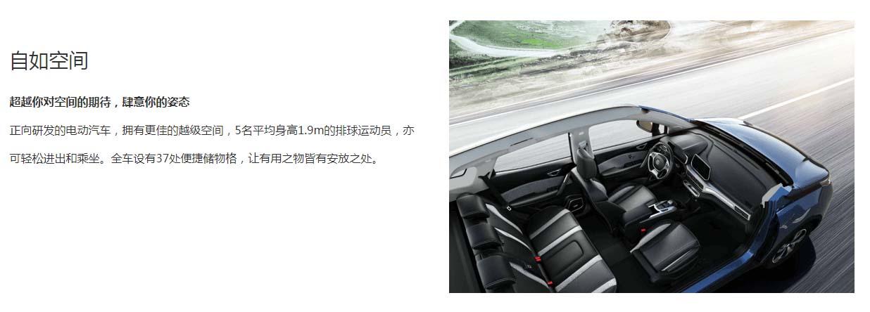 广州北汽新能源EX3厂家直销「广东亿鑫新能源汽车供应」