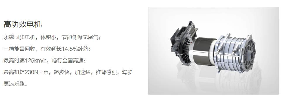 南海北汽新能源EX360经销商「广东亿鑫新能源汽车供应」