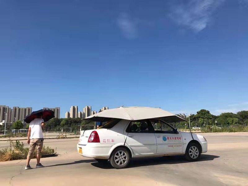 职业技术学院正规学车晚班 欢迎咨询「武汉星光驾校供应」