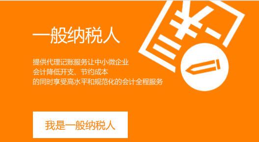 包河区社保大概多少钱 客户至上 安徽泓铭财务管理供应
