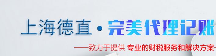上海知名税务筹划服务介绍,税务筹划