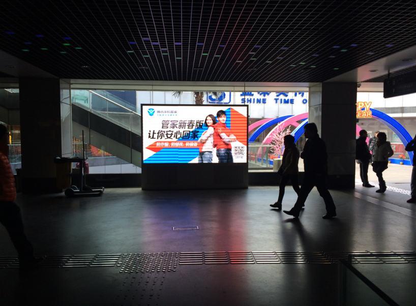 销售LED屏制造厂家「上海宽腾文化传播供应」