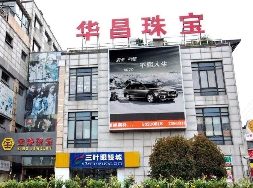 质量LED屏需要多少钱「上海宽腾文化传播供应」