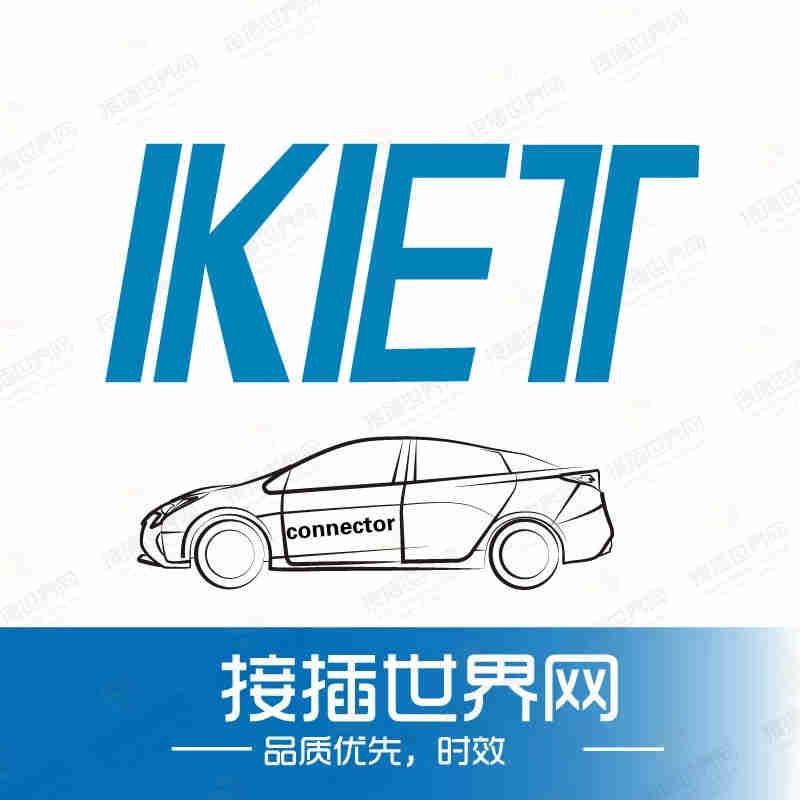 供应汽车连接器MG613041-5 护套 上海住歧电子科技供应