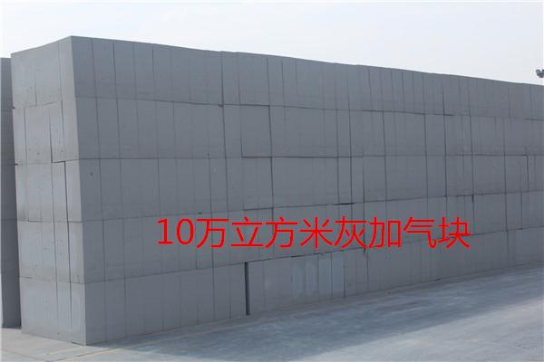 兰州优质加气砌块全国发货 来电咨询 甘肃华利建材供应