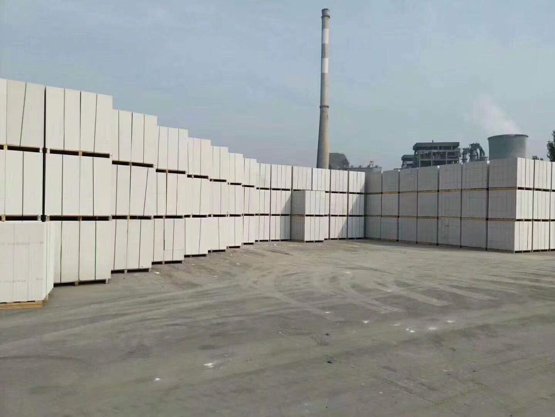 定西专用加气砌块厂家直供 服务至上 甘肃华利建材供应